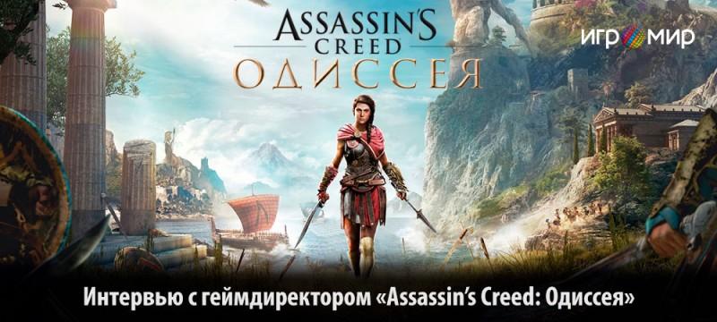 banner_st-int_sergeant_assassinscreedody