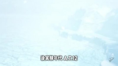 "Lost Planet 2 ""TGS 09: Japanese Alternate Episodic Trailer"""