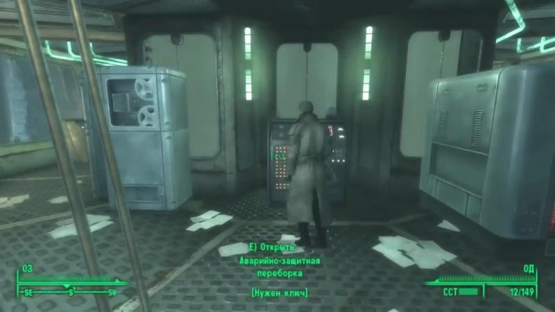 Как сохранить жизнь папы в Fallout 3?