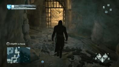 Секретный мужик (монтаж) в Assassin's Creed Unity