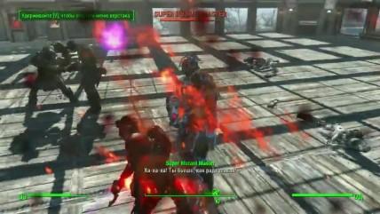 Fallout 0: Плазменные мечи