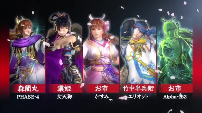 "Dead or Alive 5: Last Round ""Трейлер дополнения Samurai Warriors Mashup Set"""
