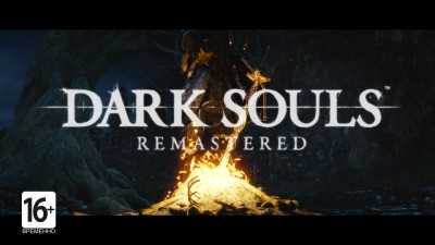 Dark Souls Remastered - Трейлер анонса