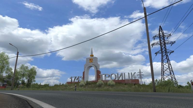 Кольцо на въезде в Троицк и стела города.
