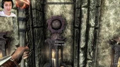 Skyrim - Вещи, о которых вы, могли не знать в Skyrim Special Edition