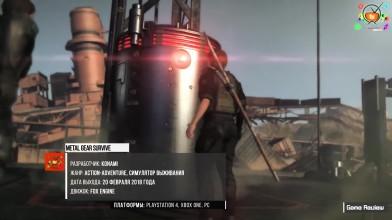 Обзор Metal Gear Survive (Review) | Прежде чем купить