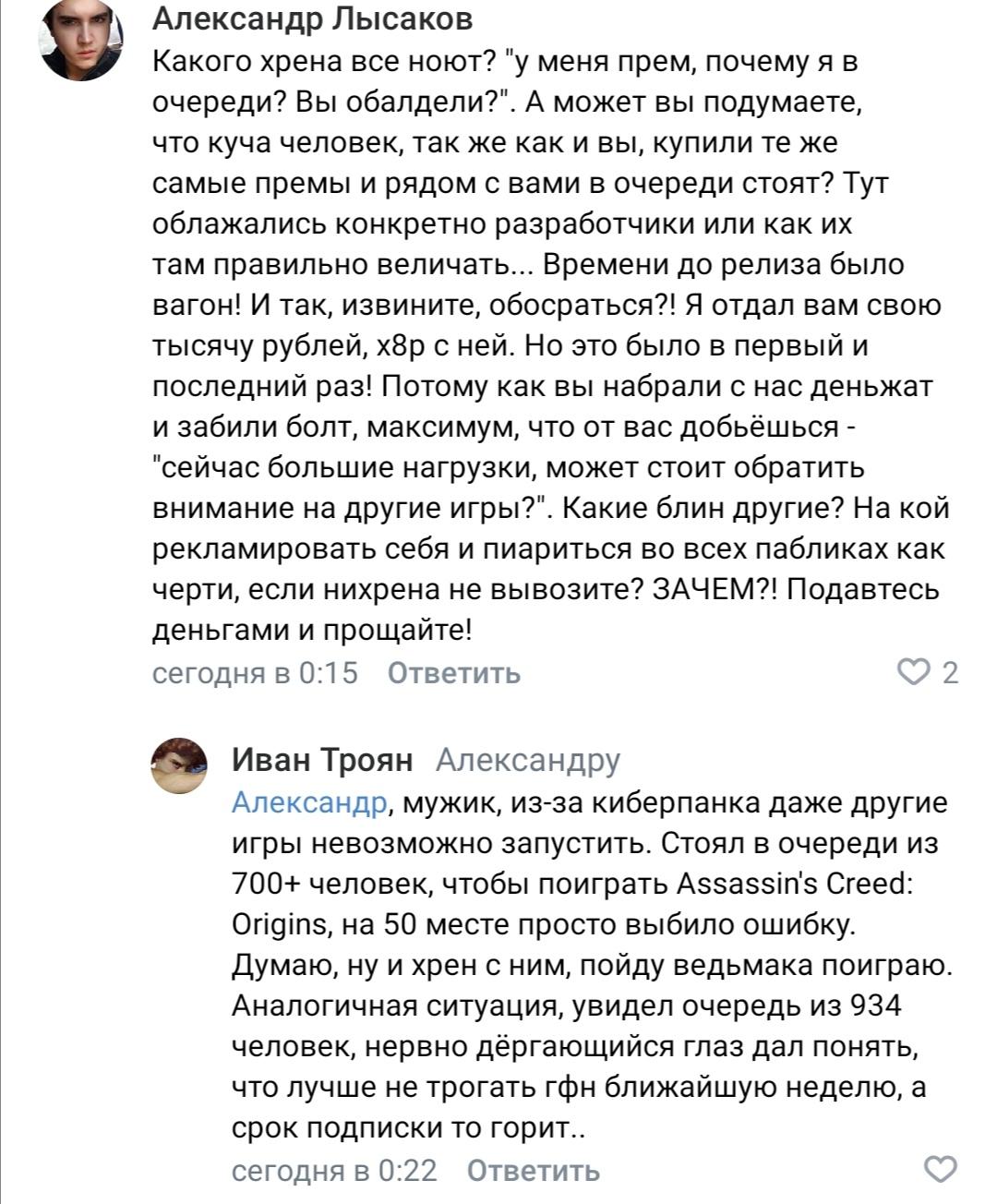 Российские пользователи GeForce NOW столкнулись с огромными очередями