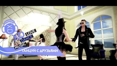 "XD: Love Dance Music ""Геймплейный трейлер игры"""