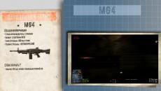 "Battlefield 4 ""Гайд: MG4"""