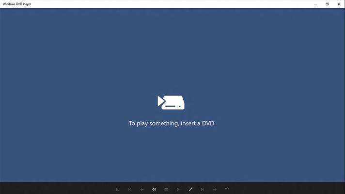 Устройство dvd плеер играет под dvd видео и dvd-audio дисков.