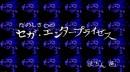 Ужасающая пасхалка из Sonic CD