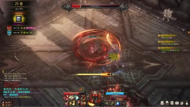 "Lost Ark Online ""CBT Berserker Max Level Purple Gear Farming"""