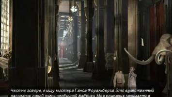 Прохождение Syberia #008: Поезда должны ехать дальше
