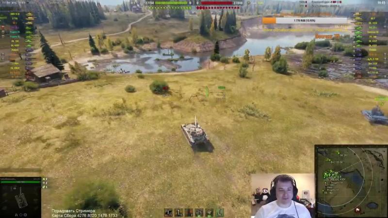 World of Tanks - Батчат ещё что-то может