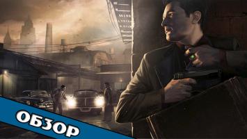 [Видео обзор] Mafia II от Greg Powell