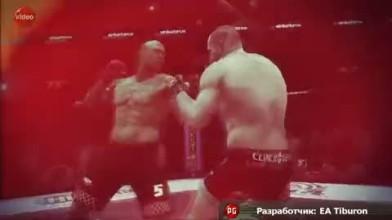 Видеообзор - EA Sports MMA