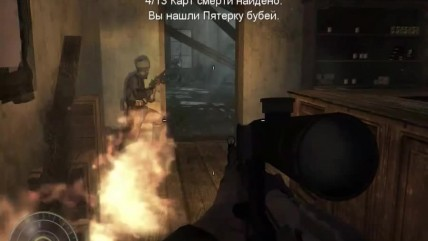 Call of Duty: World at War '''Разведданные''