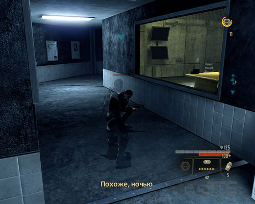 Охранник в коридоре
