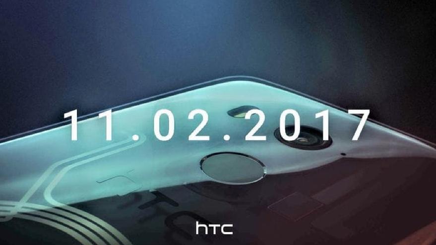 HTC U11 Plus вполне может стать лучшим телефоном 2017 года— специалисты