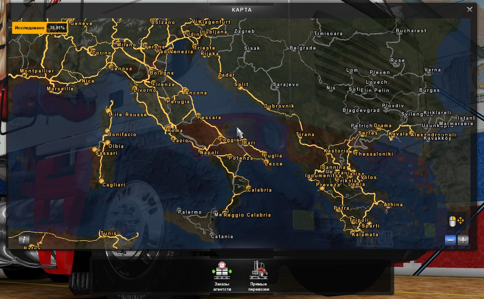 Euro truck simulator 2 карты моды на карты для ets 2.