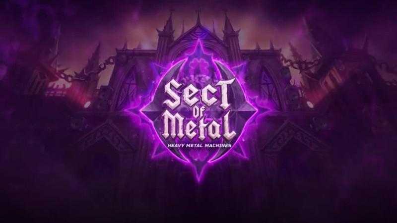 Heavy Metal Machines - Трейлер третьего сезона Metal Pass