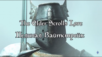 ������� The Elder Scrolls - ������� ����������, ���� �� ��������