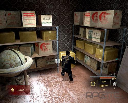 В комнате справа вы найдете свое снаряжение