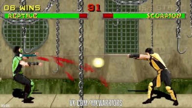 Секреты и пасхалки - Mortal Kombat 2 (1993)
