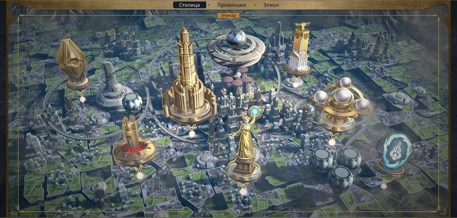 Новая эра онлайн игра карта игры на двоих зомби стрелялки бесплатно онлайн