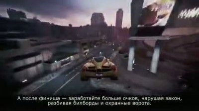 "Need for Speed Most Wanted ""Особенности игры #2 - Мультиплеер (Рус.)"""