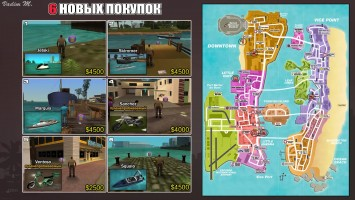 GTA Vice City Stories - PSP против PS2 [Детальное Сравнение] - Remastered (Vadim M)