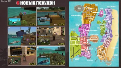 GTA Vice City Stories - PSP против PS2 [Детальное Сравнение] - Remastered (Vadim M)