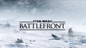 DICE пообещала в обозримом будущем показать игровой процесс Star Wars: Battlefront
