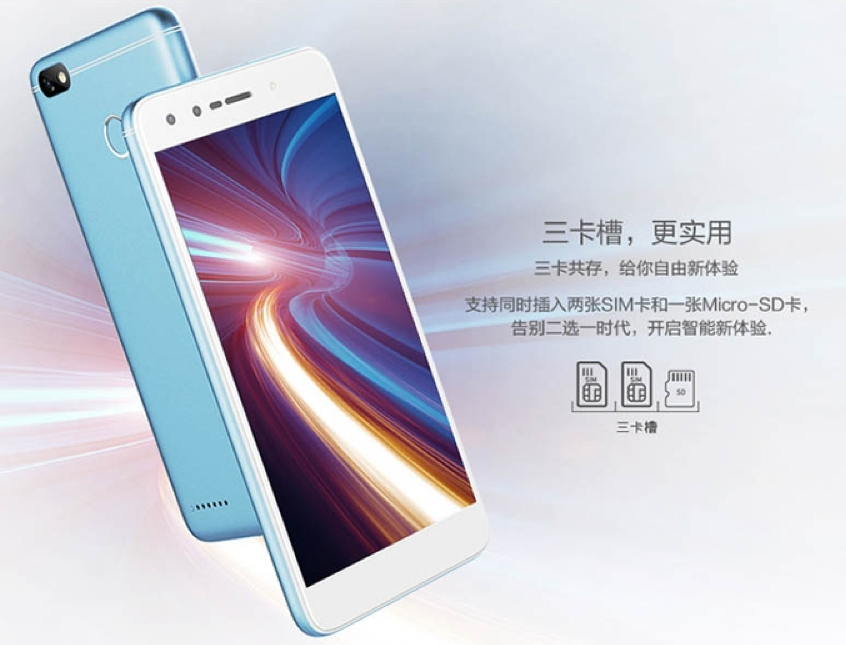 ZTE готовит канонсу новый смартфон с8 ГБоперативки