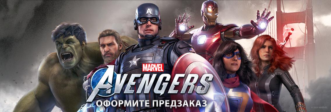 Marvel's Avengers: открыт доступ для предварительной покупки в Steam