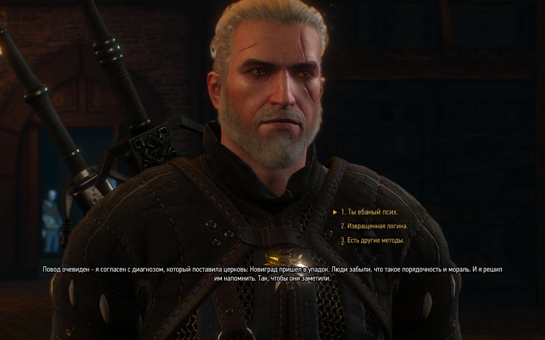 Цитаты из игр картинки создан