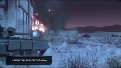"Armored Warfare ""PvE-миссии на ЗБТ"""
