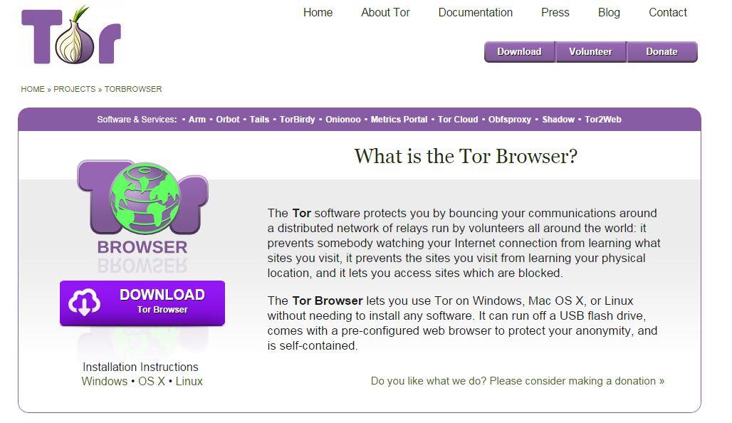 поисковый браузер тор hyrda вход