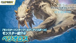Новый трейлер Monster Hunter World: Iceborne посвящён саблезубому