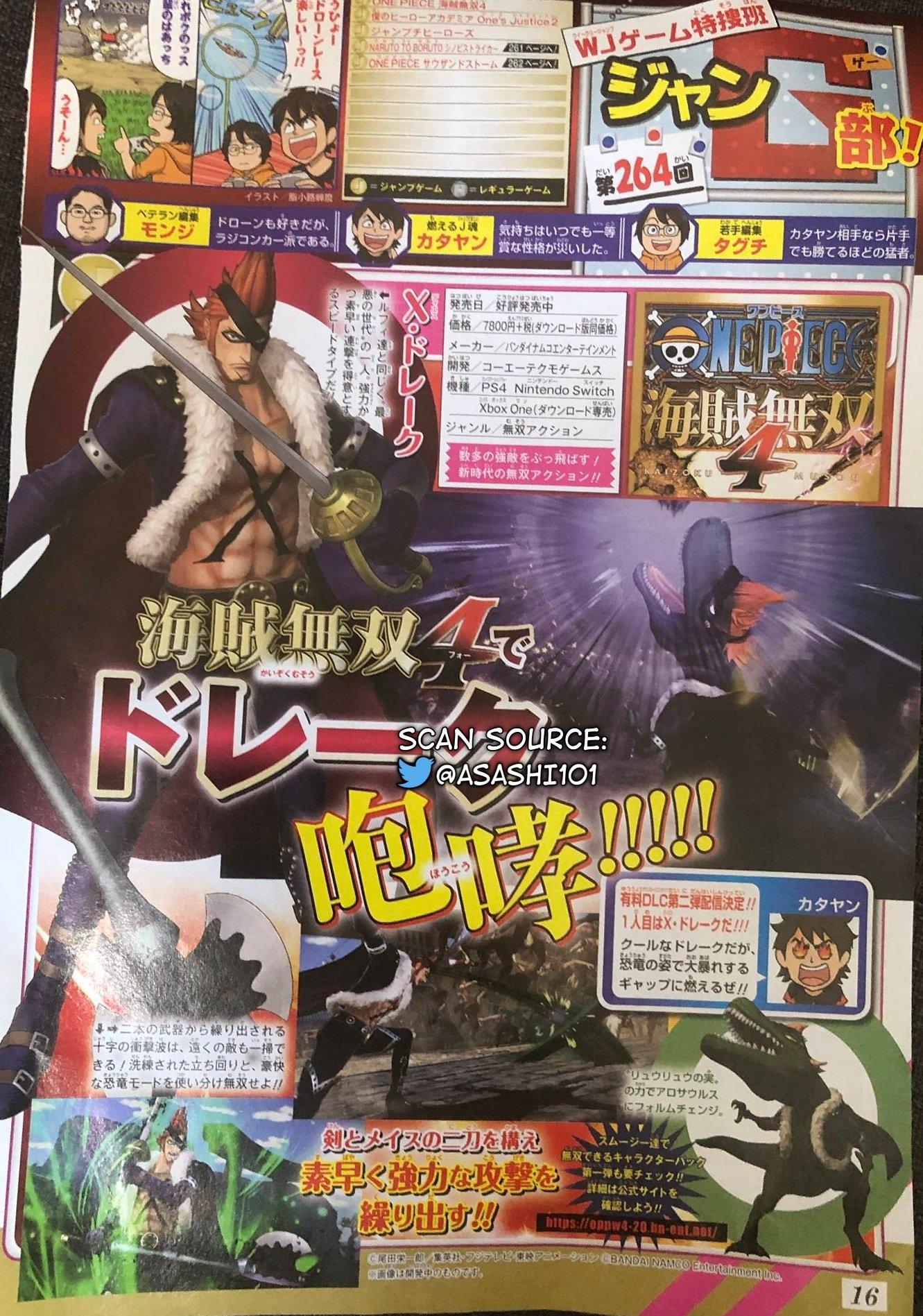 Анонсирован DLC-персонаж X Дрейк для One Piece: Pirate Warriors 4