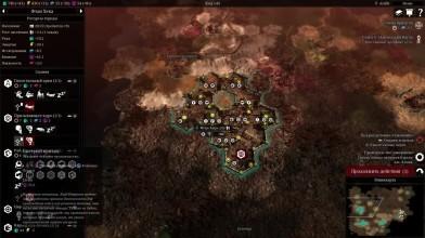 Финал партии за некронов - W40k- Gladius - Relics of War