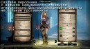 """Divinity: Original Sin Enhanced Edition """"ПОПРОБУЕМ СЛОМАТЬ ИГРУ?!"""""""