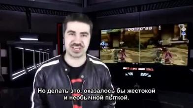 Обзор Sonic Free Riders от Angry Joe