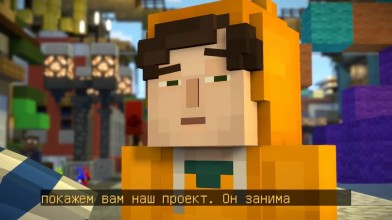 Minecraft: Story Mode Season 2 - Новые приключения!
