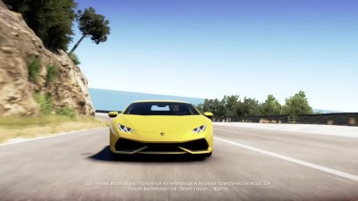 ФОРСАЖ Forza Horizon 2 (Fast and Furios)
