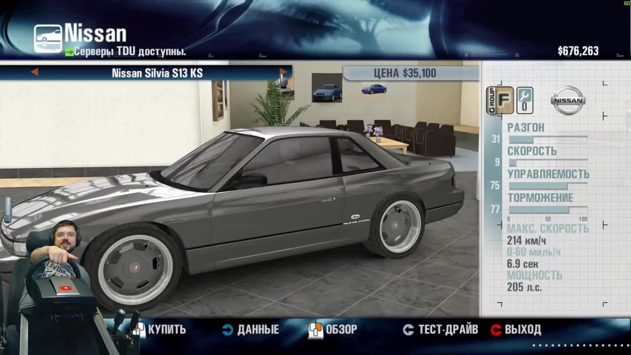 Test Drive Unlimited моды Машины
