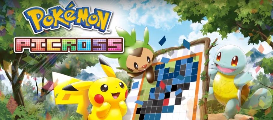Лучшие игры для Nintendo 3ds