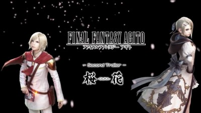 "Final Fantasy Agito ""Трейлер #2"""