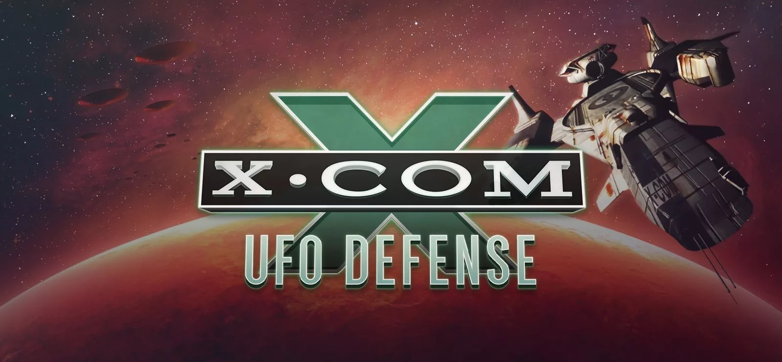Любимые игры нашего детства - X-COM: UFO Defense