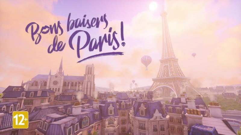 Новое поле боя в Overwatch Париж доступно всем